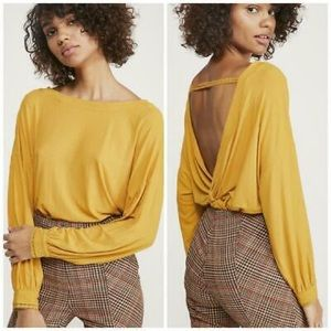 NWT free people shimmy shake untamed gold top lg